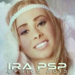 Ира PSP Лирика cover front
