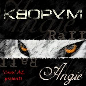 00. 'Cross' AL presents РаФ (Кворум) - Angie (2008)_Internet_Release