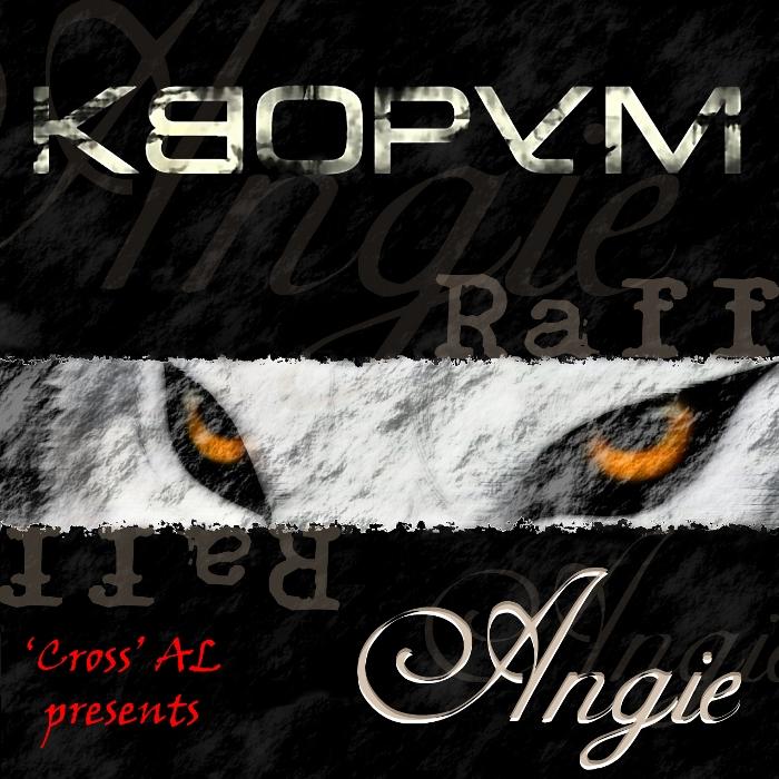 00.-Cross-AL-presents-РаФ-Кворум-Angie-2008_Internet_Release
