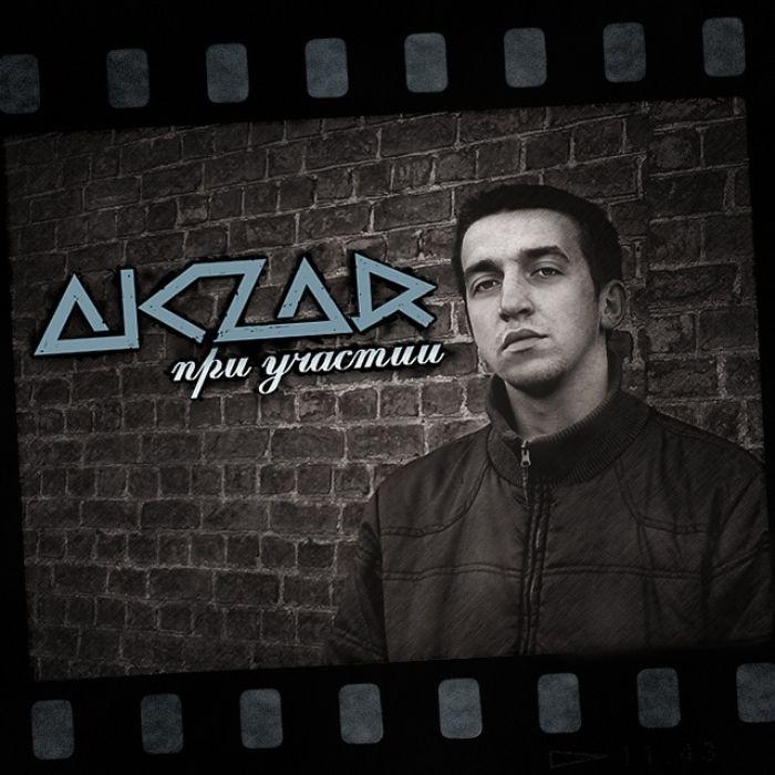 На-фитах-EP-RAN022CD-