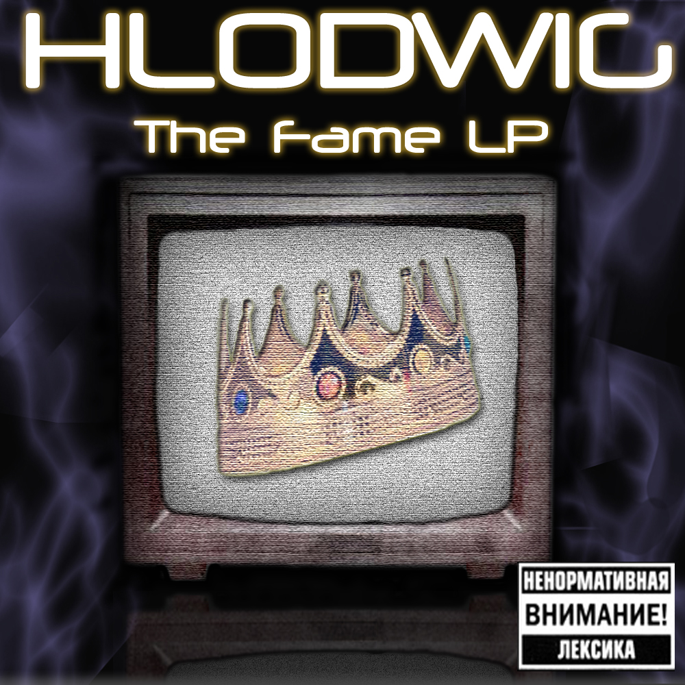 RAN043CD_Hlodwig-The_Fame_LP-2009