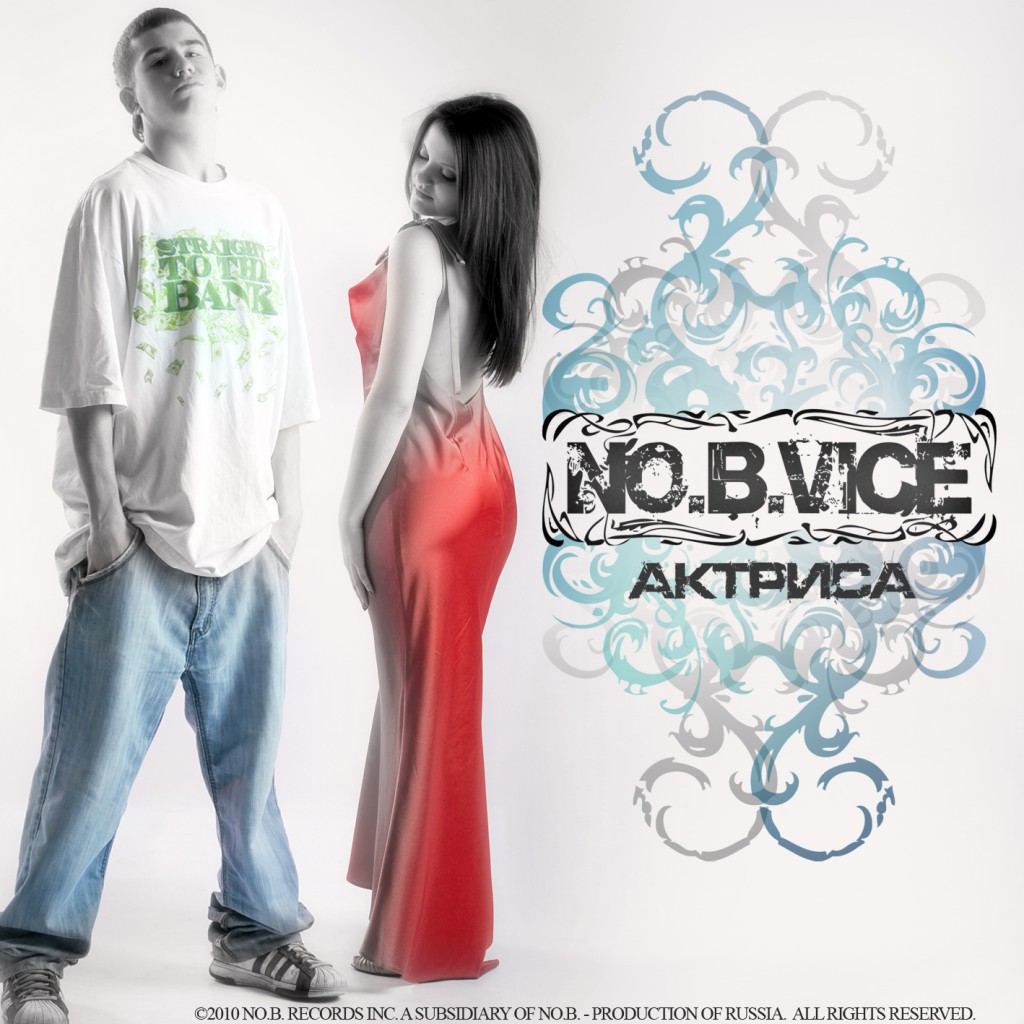 RAN051CD_VICE [NO.B.] - Актриса  - 2010