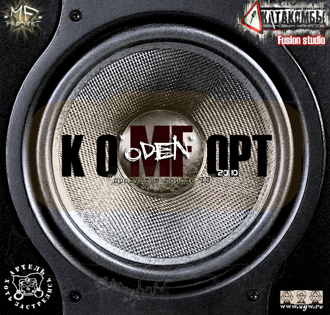 RAN053CD_ODEN -KOMFOPT АР.ХО.ЗА.- 2010