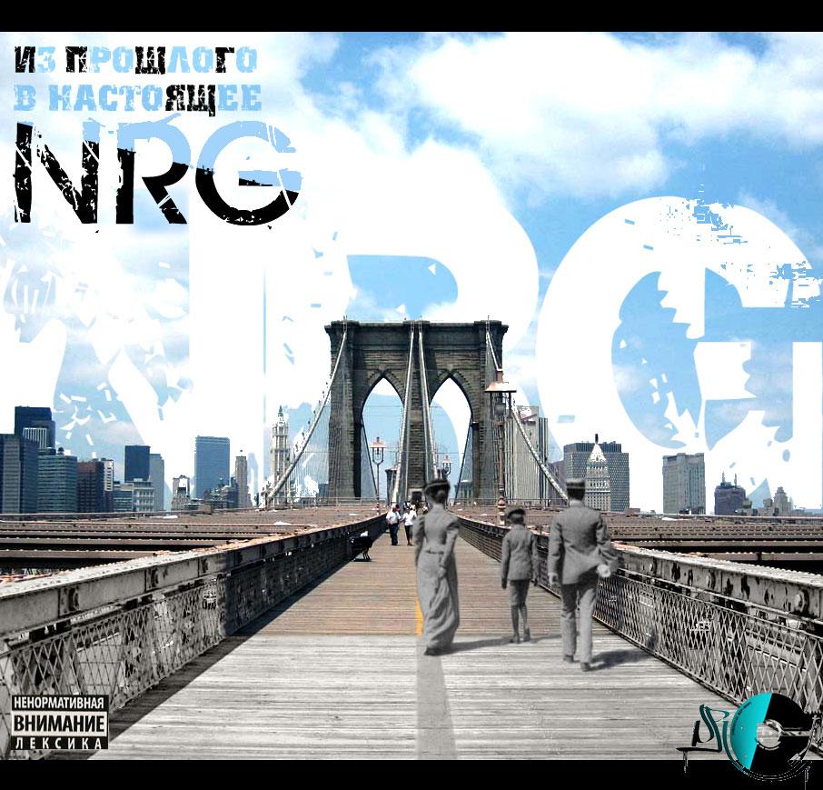 RAN054CD_NRG - Из Прошлого В Настоящее - 2010