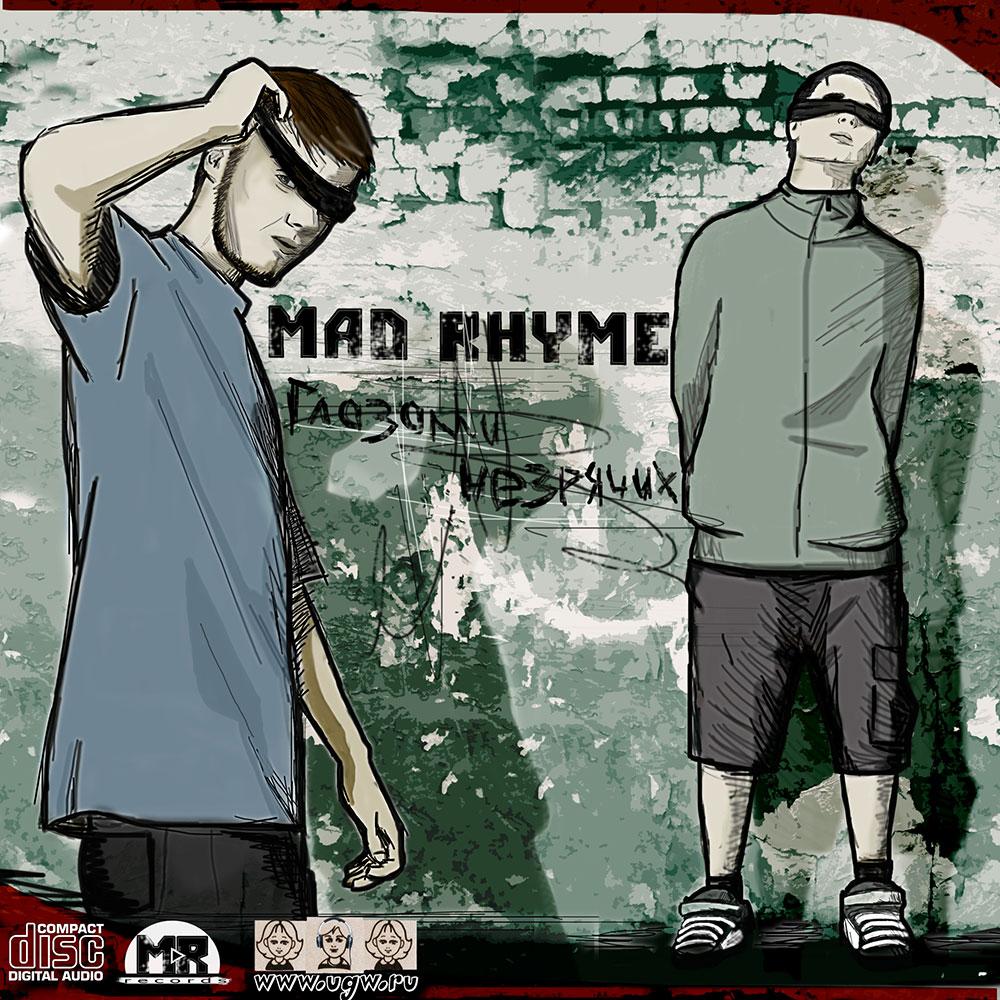 RAN064CD_Mad Rhyme Глазами Незрячих 2010