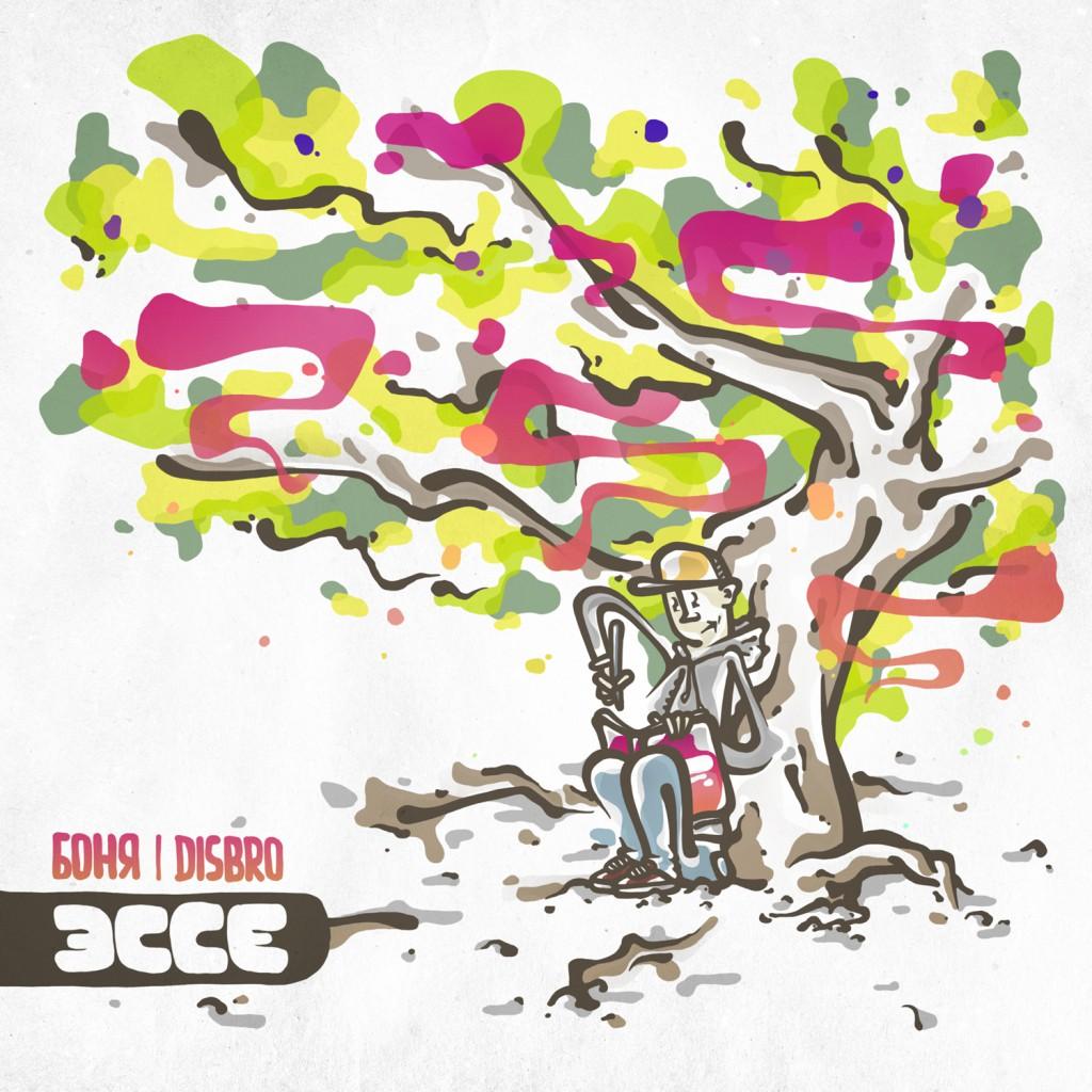 RAN082CD_Боня (DisBro) - Эссе (EP) - 2011