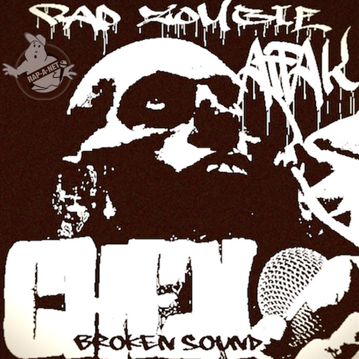 Chen (Broken sounD) - Рэп Зомби RAN127CD - 2015 cover 1